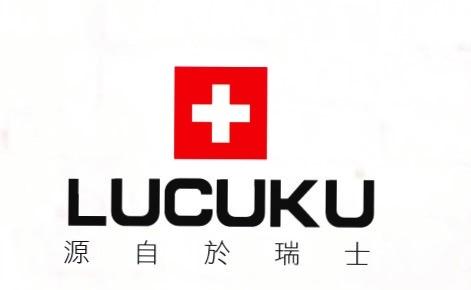 【瑞士LUCUKU】鈦鑽系列鍋具