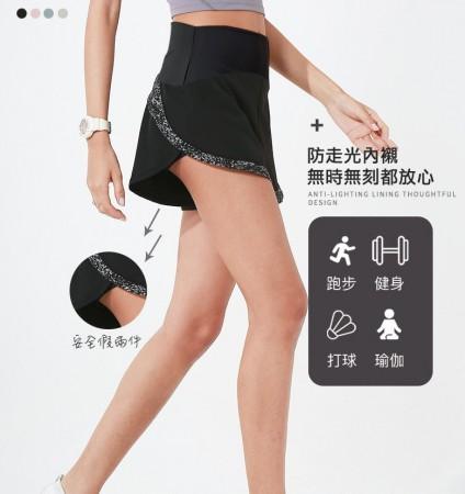 【時尚瑜伽 / 運動】A字顯瘦顯高運動球類戶外短褲