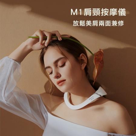 【BOOSTER】最新ㄧ代M1恆溫肩頸按摩儀