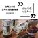 遵循古法【台南大水缸】濃縮桂花酸梅湯 隨身包/盒(15包)